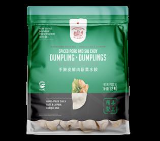 Handmade Pork & Siu Choy Dumpling