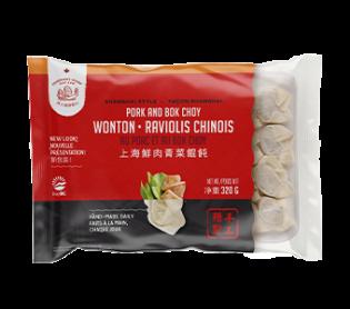 Shanghai Style Pork & Bok Choy Wonton